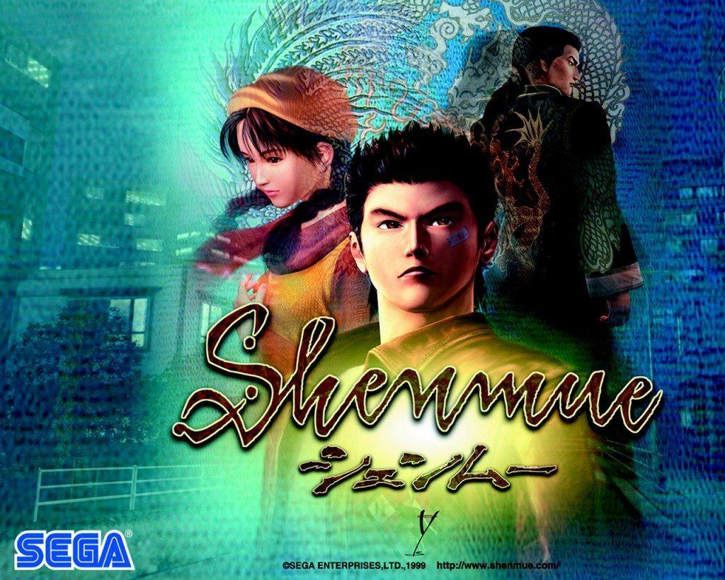shenmue_386426